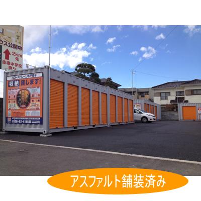 ハローストレージ水戸パート2(姫子)店 内観