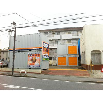 ハローストレージ新松戸駅前(新松戸北・大谷口)