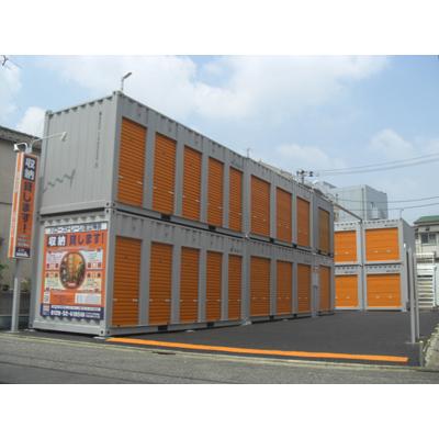 ハローストレージ足立梅田(梅島・五反野)