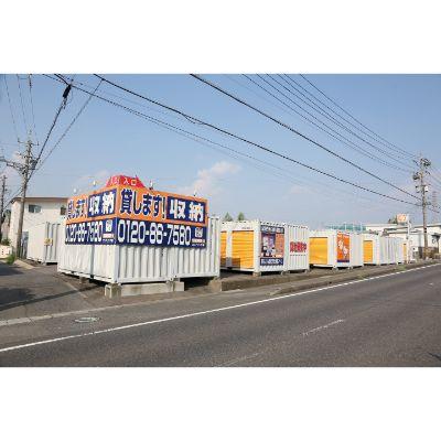 ハローストレージ小垣江(刈谷南)