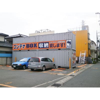ハローストレージ武蔵新城駅前