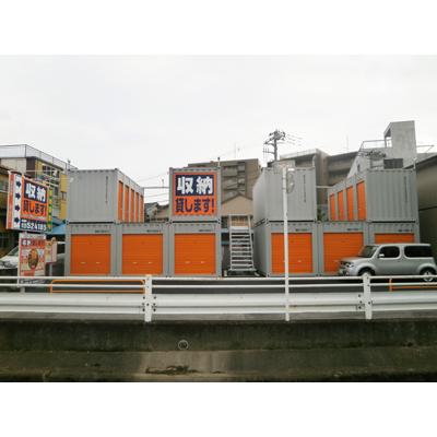 ハローストレージ中原宮内