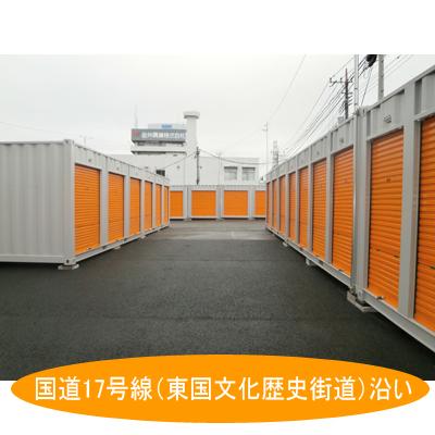 ハローストレージ前橋インター店 内観