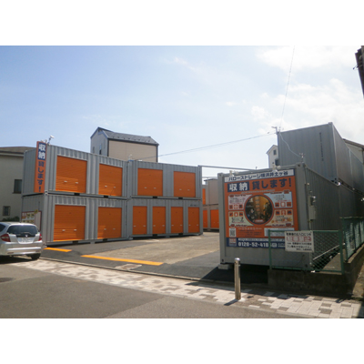 ハローストレージ横浜井土ヶ谷