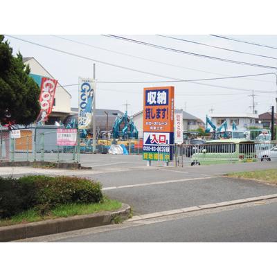 ハローストレージ和泉上代(堺西区・高石)