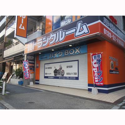 ハローストレージ北上野(バイクBOX)