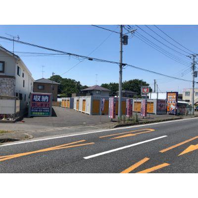 ハローストレージ熊谷・行田・鴻巣センターパート2