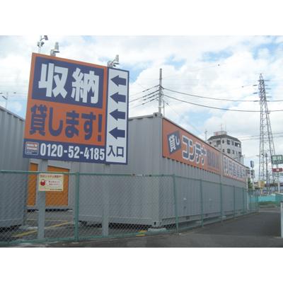 ハローストレージ花畑パート1(竹ノ塚)