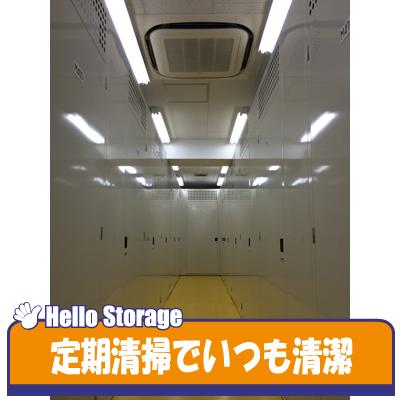 江東区(東京)のハローストレージ森下(菊川)店 内観