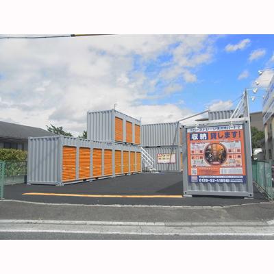 ハローストレージ横浜旭パート2(上川井町)