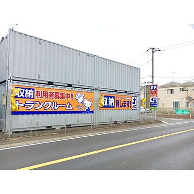 ハローストレージ松戸串崎新田(くぬぎ山)