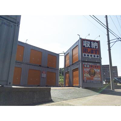 ハローストレージ八王子東中野パート2