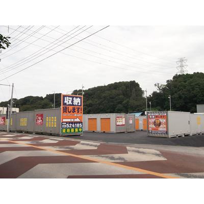 ハローストレージ鎌ヶ谷中沢(戸崎・西道野辺)