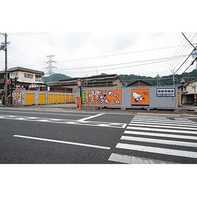 ハローストレージ姫路保城