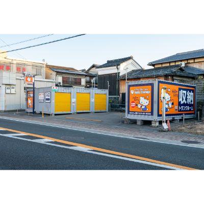 ハローストレージ京都久御山(八幡・宇治川)