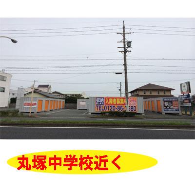 ハローストレージ丸塚(上新屋)