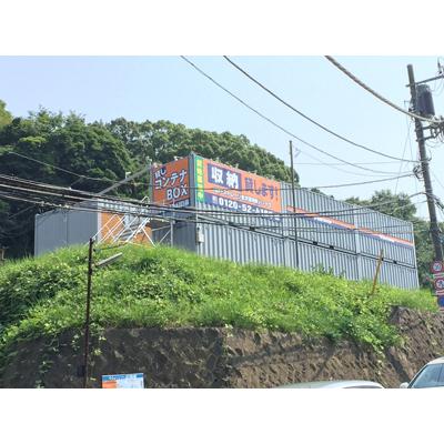 ハローストレージ金沢富岡東パート2