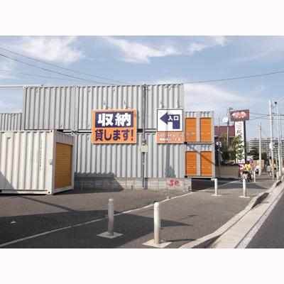 ハローストレージ西船橋パート8(行田団地北)