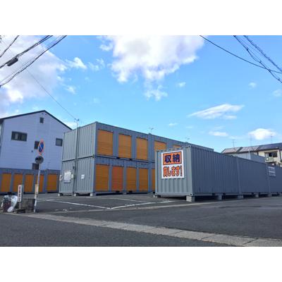 ハローストレージ京都山科パート1