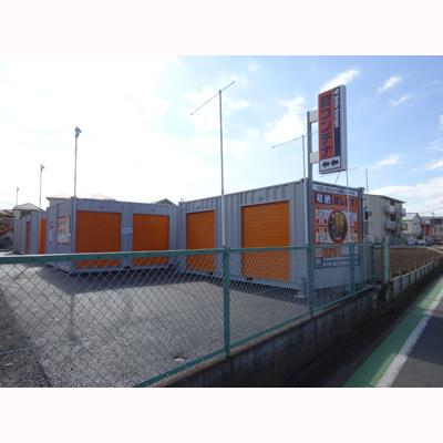 ハローストレージ朝霞リゾンパート2