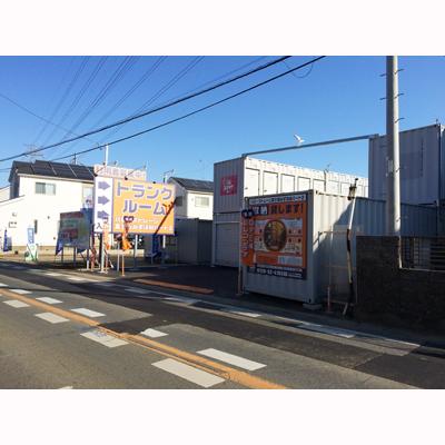 ハローストレージ富士見みずほ台パート2