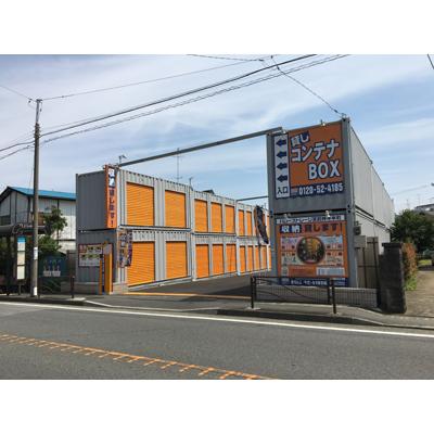 ハローストレージ宮前神木本町