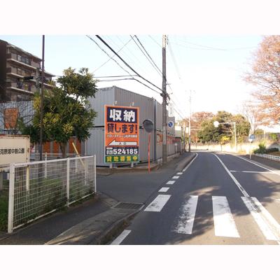 ハローストレージ松戸河原塚(八柱・東松戸)