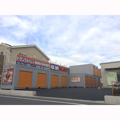 ハローストレージ篠崎パート7