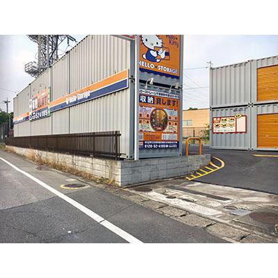 ハローストレージ千葉都町中通りパート3(東金街道)