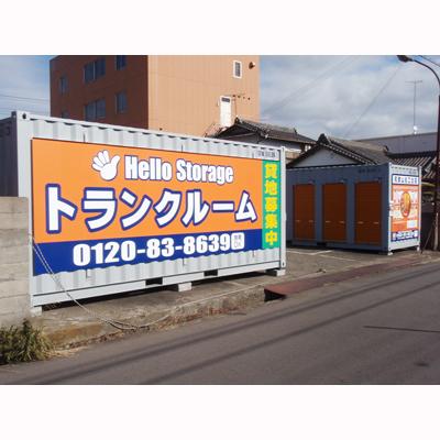 ハローストレージ和歌山松江北