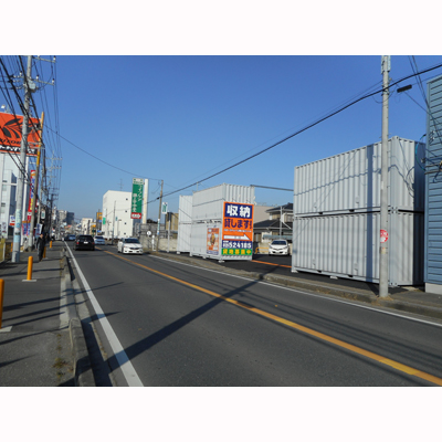 ハローストレージ鎌ヶ谷パート4(鎌ヶ谷駅東)