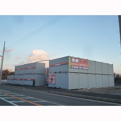 ハローストレージ藤沢下土棚パート2(湘南台4丁目)