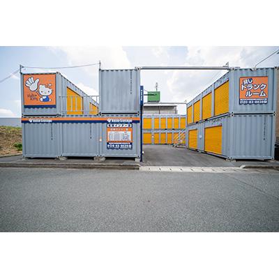 ハローストレージ宝塚インターパート1(荒牧)