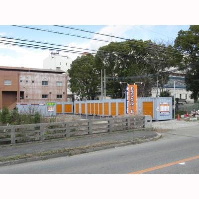 ハローストレージ伊丹パート3(伊丹岩屋)