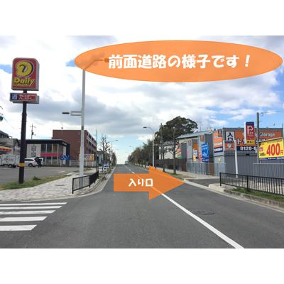 ハローストレージ枚方津田
