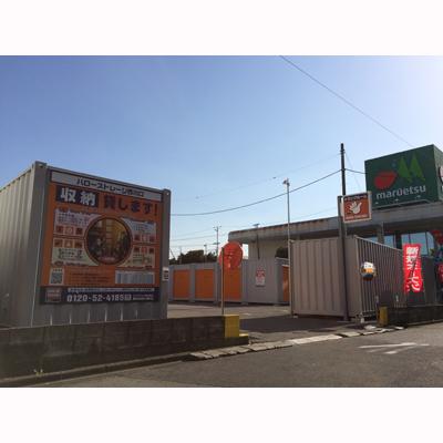 ハローストレージ西川口