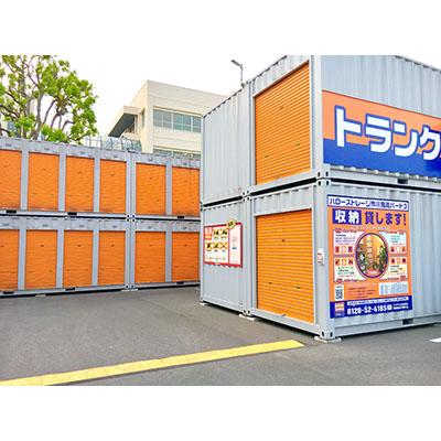 ハローストレージ市川鬼高パート3(下総中山)