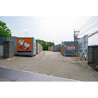 ハローストレージ神戸須磨パート3(白川台)