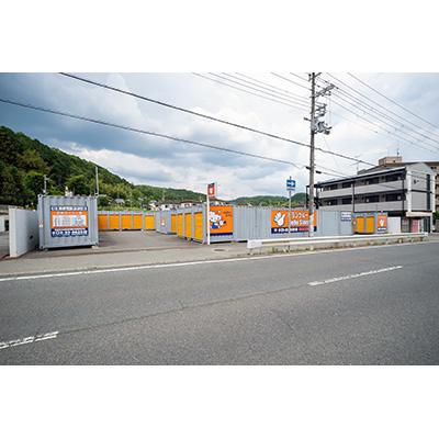 ハローストレージ日生ニュータウン(一庫)