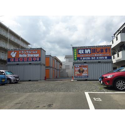 ハローストレージ港北日吉パート2(綱島東5丁目)