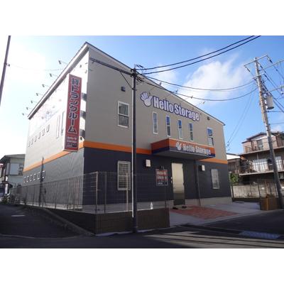 ハローストレージ船橋栄町(日の出・西浦)