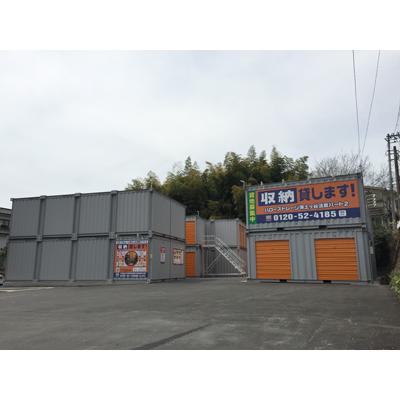 ハローストレージ保土ヶ谷法泉パート2