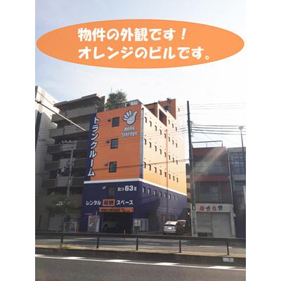 ハローストレージ尼崎東