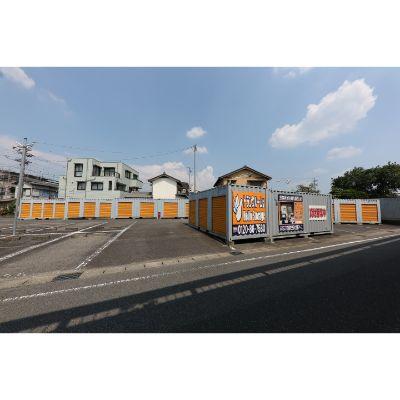 ハローストレージ平成記念橋