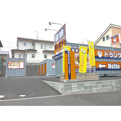 ハローストレージちはら台東パート1(おゆみ野・誉田町)