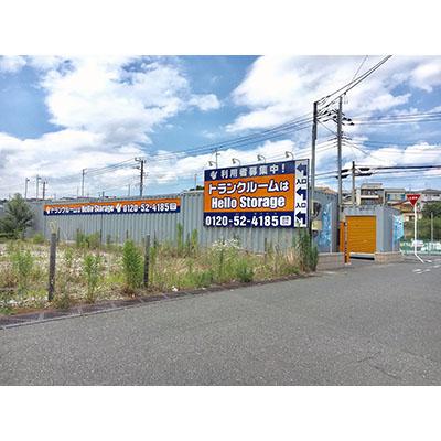 ハローストレージ松戸八ヶ崎(北部市場)