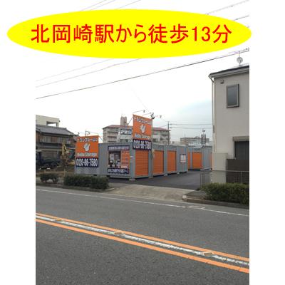 ハローストレージ岡崎日名(大門)