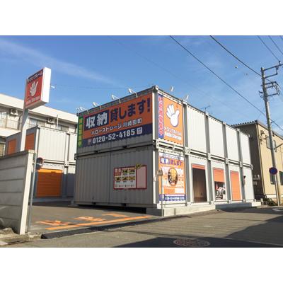 ハローストレージ川崎田町(小島新田駅)