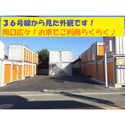 ハローストレージ堺鳳パート2