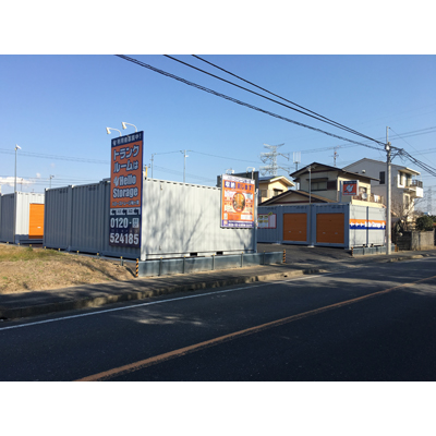 ハローストレージ袖ヶ浦(長浦・湾岸道路)